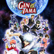 Gintama on Crunchyroll!