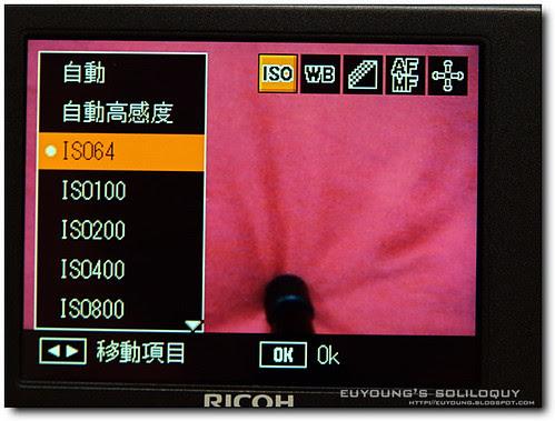 GX200_menu_51 (euyoung's soliloquy)