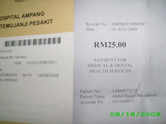 Photo: ARRC: - Govt. Hospital Registration Fee