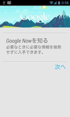 device-2013-01-01-005901.png