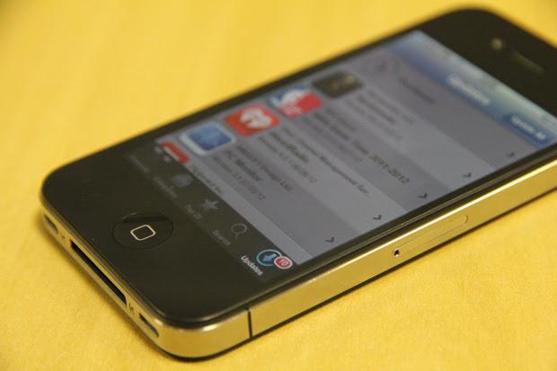 Delta updates pode chegar à publico no iOS 6 (Foto: Reprodução)
