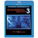パラノーマル・アクティビティ3 ブルーレイ+DVDセット('11米)〈2枚組〉【Blu-ray/洋画ホラー】