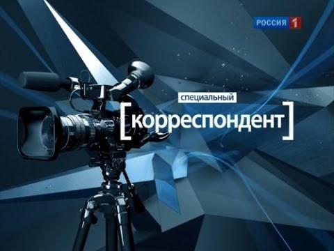 К годовщине трагических событий в Одессе. Ожог. Фильм Аркадия Мамонтова