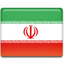 Iran Flag Icon Flag Icons Softicons Com