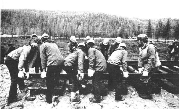 Развал СССР и неэффективность