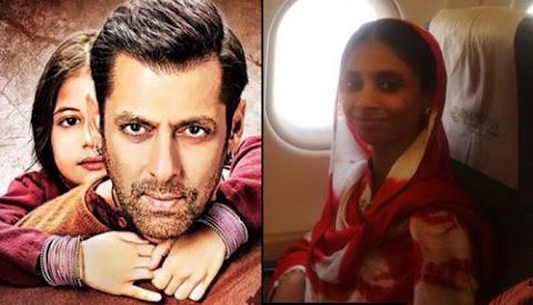 Geeta, cerita nyata film bajrangi bhaijan