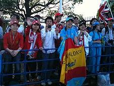 Fans at the Suzuka circuit