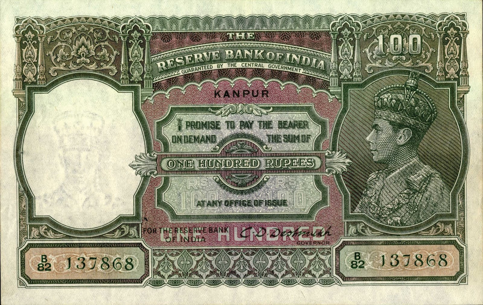 Image result for east india rupees