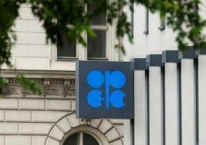 OPEC daily basket price close at $61.14/b