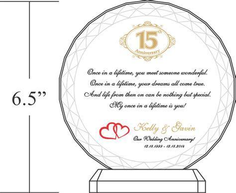 15th (Crystal) Wedding Anniversary Gifts   DIY Awards