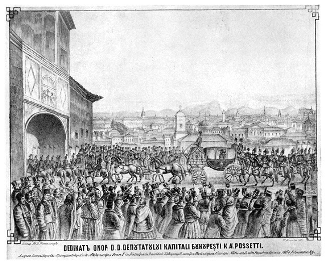 Fişier:Alexandru Ioan Cuza at the Metropolitanate, 29 February 1860.jpg
