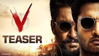 V Telugu Movie (2020) | Cast | Teaser | Release Date
