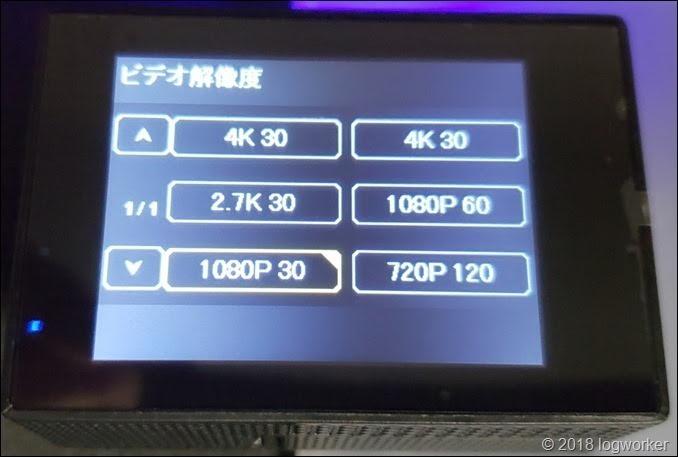 a00035_MUSON_Pro2_21