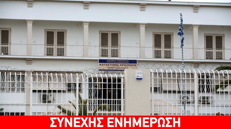 Αρνούνται να μπουν στα κελιά τους κρατούμενοι των φυλακών Κορυδαλλού