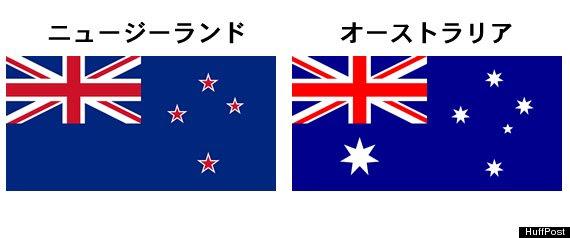 ニュージーランドの国旗が変わる Naver まとめ