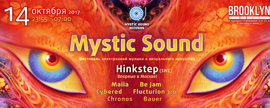Mystic Sound – Hinkstep (SWE) live in Moscow! – Mystic Sound Records