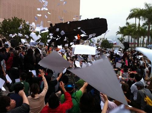 自由就像一阵风(香港,4月23日) 千人游行支持艾未未