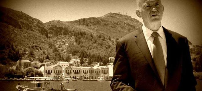 Από το Καστελόριζο του ΓΑΠ στο Καστελόριζο του Τσίπρα -Η ιστορία δεν συγχωρεί