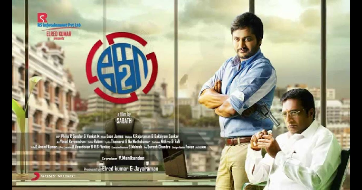 tamilgun appa hd movie download