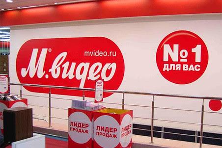 «М.Видео» планирует вторичное размещение акций осенью 2012 года