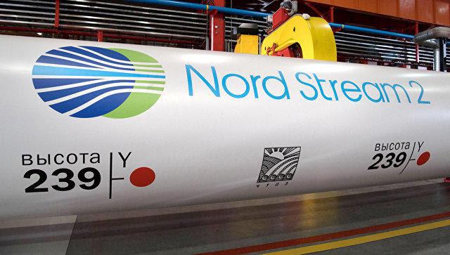 Картинки по запросу сша против газпрома