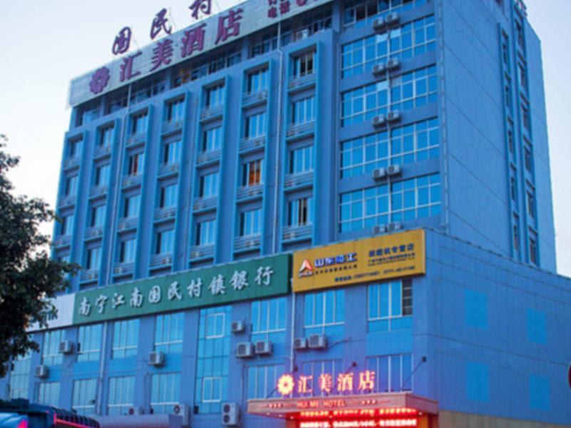 Nanning Huimei Hotel Reviews