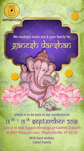 GC04   Ganpati Floral GIF Invitation   Invitation Video