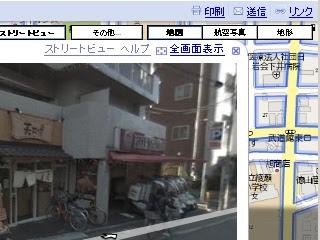 20080806a.jpg