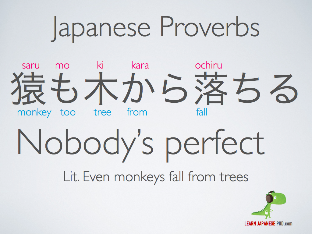 Famous Japanese Quotes Famous Quotes
