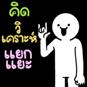 http://line.me/S/sticker/12461