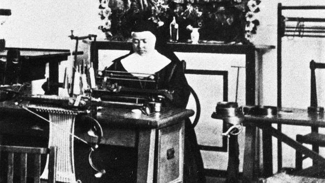 El Papa proclama santa a Bonifacia Rodríguez de Castro