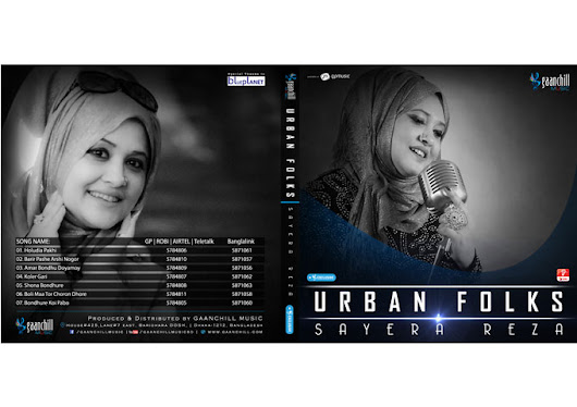 "Sayera Reza's ""Urban Folks"" Swings the Music Lovers!"