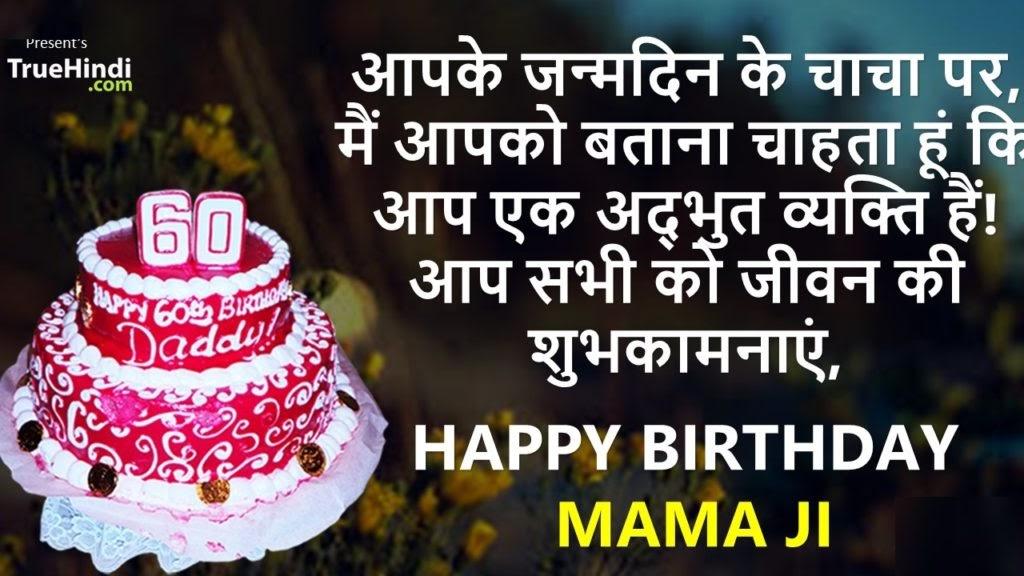 Happy Birthday Shayari Meniya Team Of Kjmeniya Printed on bright white card stock and paired with a brown kraft envelope. meniya