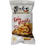 Huang Fei Hong Spicy Hot Peanut - 7.4 oz bag