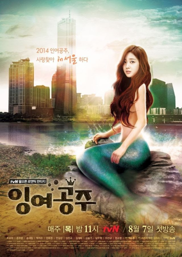 [Video] Teaser trailers released for the Korean drama 'The Idle Mermaid' @ HanCinema :: The Korean Movie and Drama Database