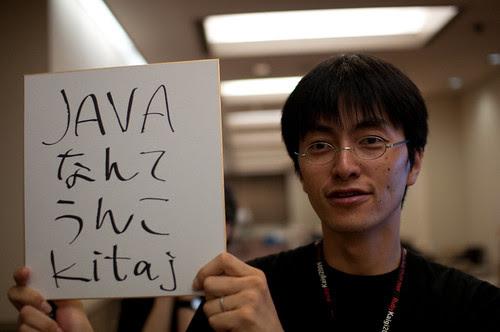 http://www.flickr.com/photos/koichiroo/3739822729/