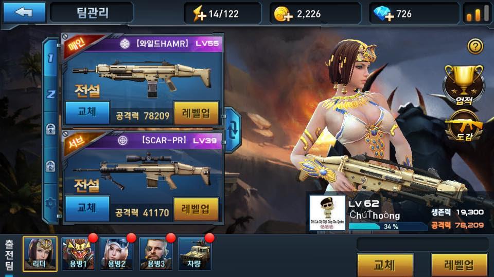 Chiến Dịch Huyền Thoại Hàn Quốc