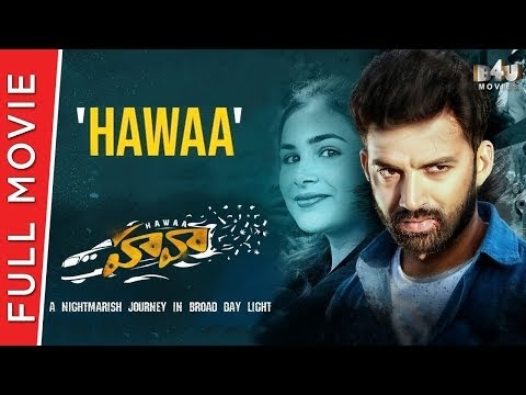 Chhal(Hawaa) Hindi Movie