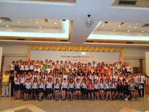 CSR Campus # 25