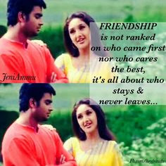 Boy And Girl Friendship Quotes In Tamil Movies