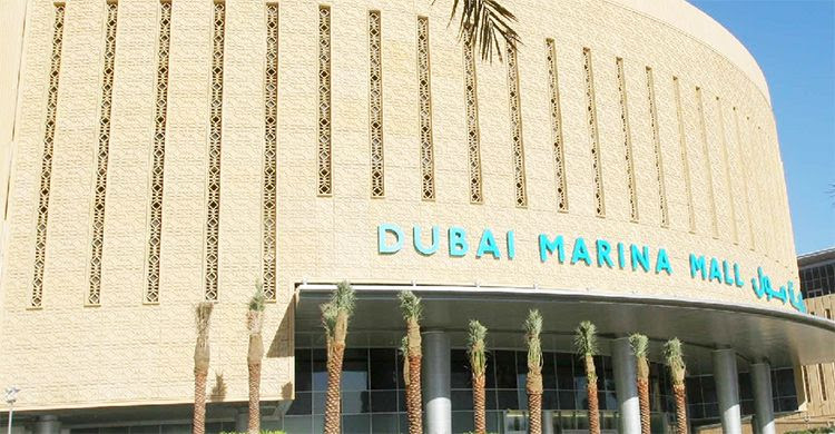 Dubai Marina Mall Dubai Map,Dubai Tourists Destinations and Attractions,Things to Do in Dubai,Map of Dubai Marina Mall Dubai,Dubai Marina Mall Dubai accommodation destinations attractions hotels map reviews photos pictures