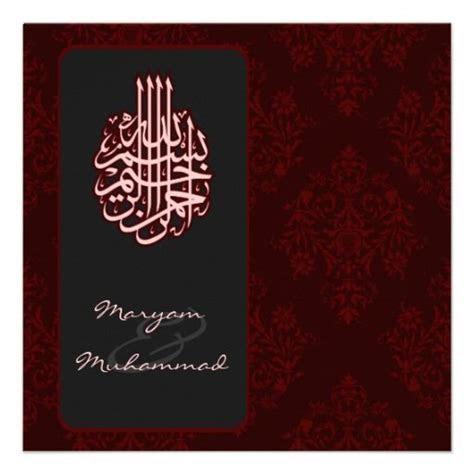 Muslim wedding card in faridabad   Wedding Card Design