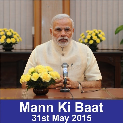 PM Modi's Mann Ki Baat, May 2015