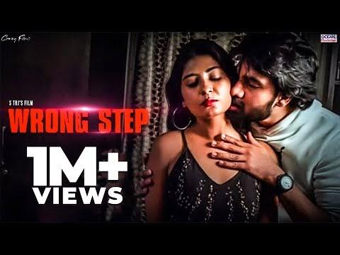 Wrong Step Telugu Short Film
