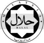 Halal logo Pictures, Images and Photos