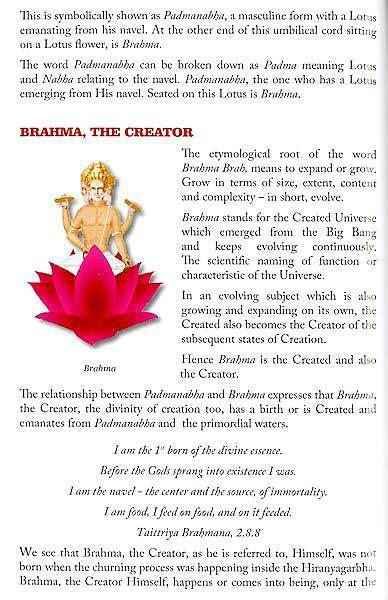 creation srishti vignana