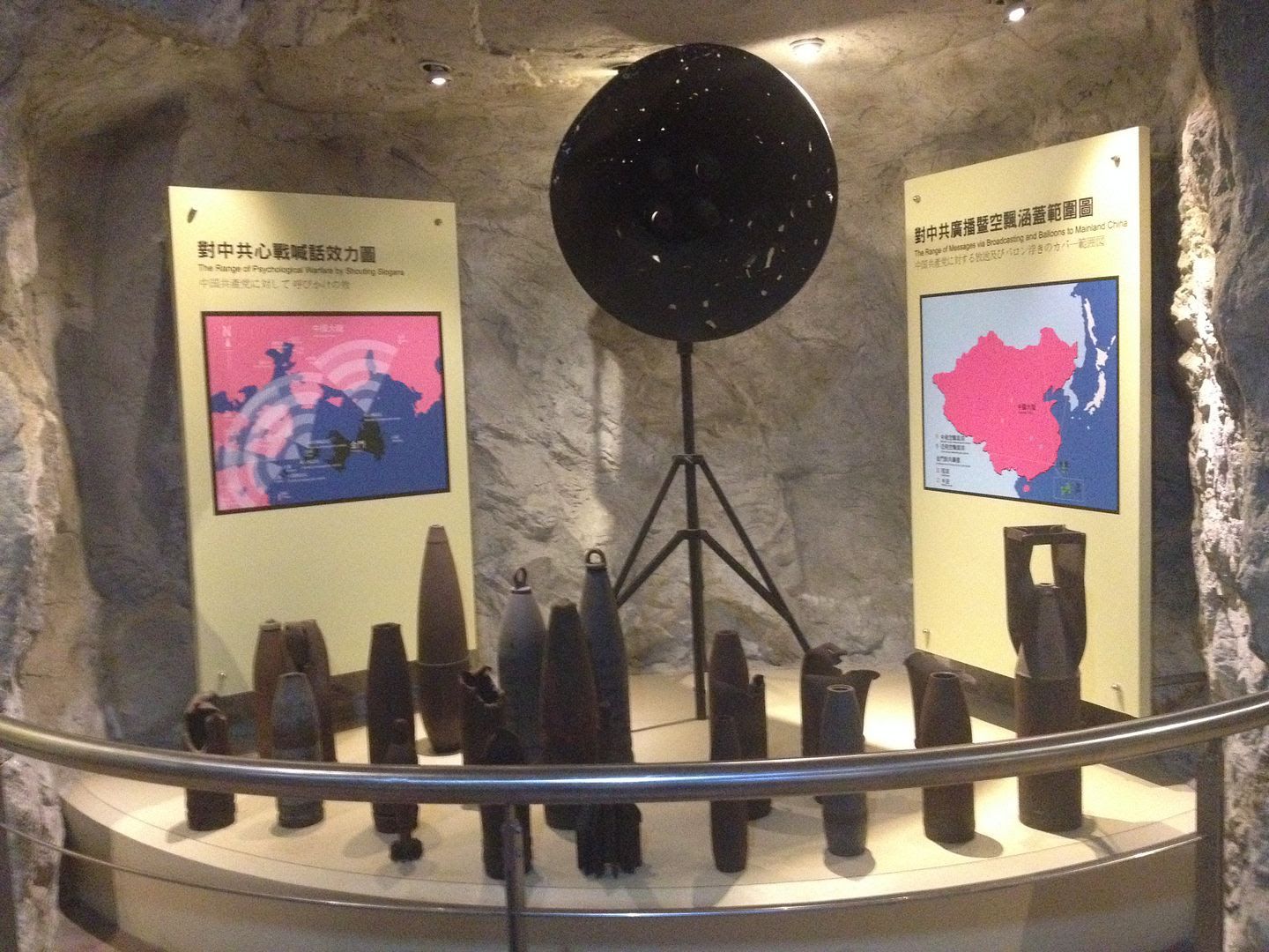 23 August 1958 Museum--Loudspeaker Anti-propaganda photo 2014-01-03113438_zpsc5cb5c36.jpg