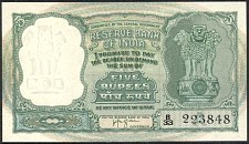 IndP.35b5RupeesND195762.jpg