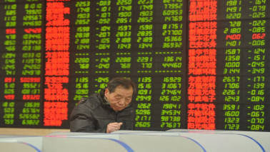 Asian shares mostly directionless as markets digest weaker-than-expected China PMI