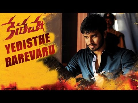 Yedisthe Rarevaru Song Lyrics – Keshava